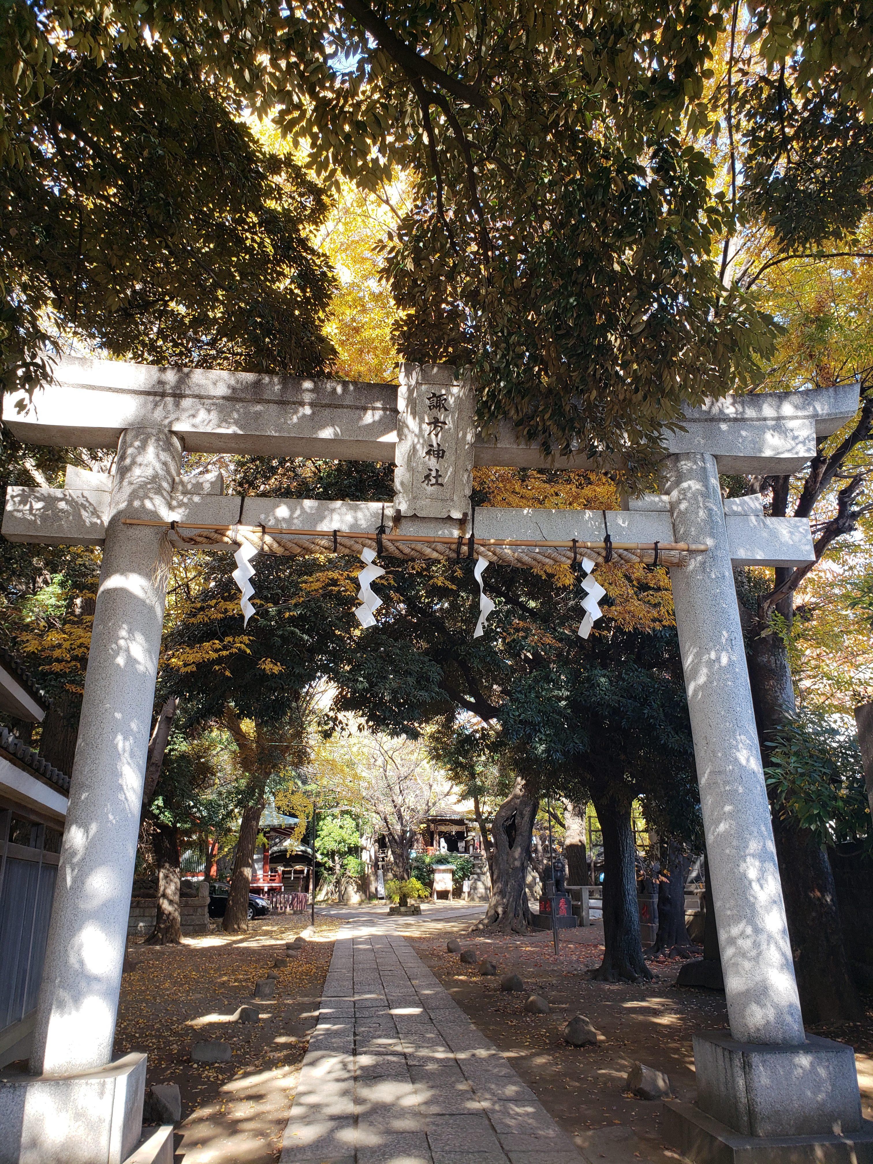 日暮里、諏方神社